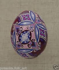 pysanky for sale 17 best images about pysanky i like on folk