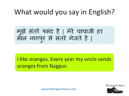 improve your english hindi to english practice exercises