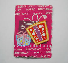 customize birthday card u2013 gangcraft net