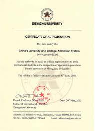 Authorization Letter For Application Visa Zhengzhou University Authorization Letter Study In China Cucas