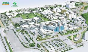 sheva israel map cus map school for international health