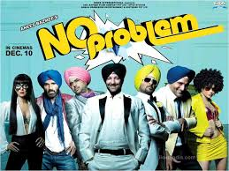 no problem dvd movies price in pakistan