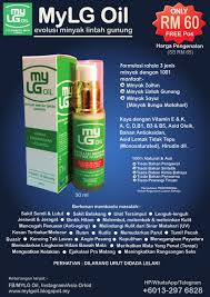 mylg oil promosi