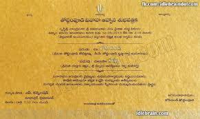 Wedding Card Matter In Hindi Actor Gopichand U0027s Wedding Invitation Telugu Cinema News