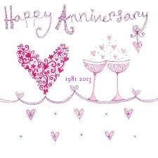 Anniversary Wishes To Daughter And 268 Best Printable Anniversary Cards Images On Pinterest