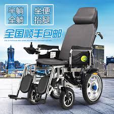 china reclining electric wheelchair china reclining electric