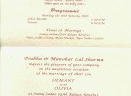 muslim wedding invitation wording new arabic wedding invitations wording or wedding invitations