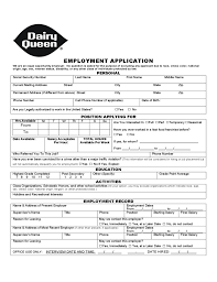 job application if you would like a job application form that