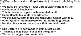 rug doctor accessories carpet wands hoses uptools