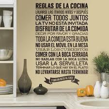 decor mural cuisine stickers cuisine reglas de la cocina vinyl wall decals