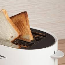 220v Toaster Panasonic Nt Gp1 220 Volt 2 Slice Toaster