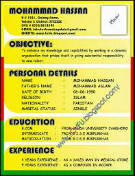 Format Of Latest Resume New Format Of Resumes Bongdaao Com