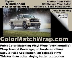toyota quicksand 4v6 vinyl wrap order quicksand in a car wrap