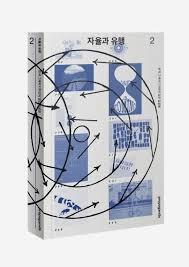 Sofa Stamp Korea 16 Best Korean Graphic Design Images On Pinterest Korean Design