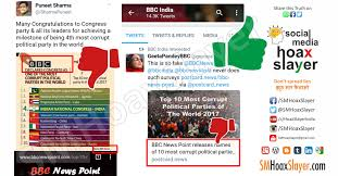 World National Flags With Names Fake Survey Under Name Of Bbc Claims Bbc Published Congress On 4th