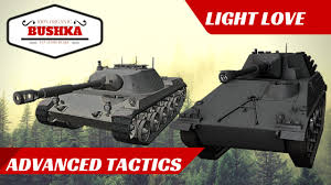 world of tanks blitz how to drive lights an advanced tactical