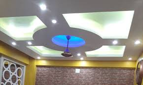 Fall Ceiling Design For Living Room False Ceiling Interior Design
