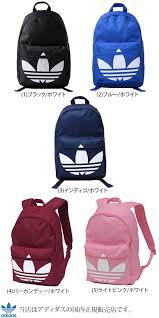 adidas classic trefoil backpack light pink wannado rakuten global market adidas originals adidas originals
