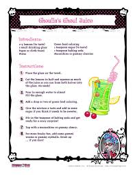 free printable monster high water bottle labels party