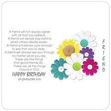 free birthday cards free birthday cards for friends happy birthday friend