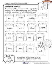 tombstone toss up u2013 english grammar worksheets for kids u2013 jumpstart