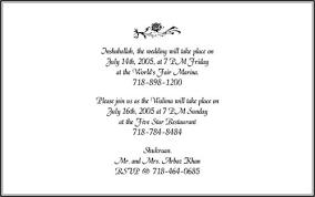 Islamic Wedding Card Muslim Wedding Card Wordings Lake Side Corrals