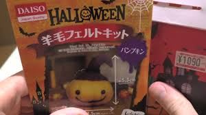 japanese craft kits halloween jack o u0027 lanterns paper nano and