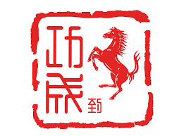 toyota supra logo ferrari marks chinese year of the horse with special logo