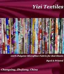 yizi textiles china