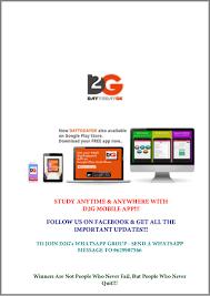 100 pdf focus on health 11th edition answer key