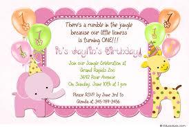 sweet safari 1st birthday invitation animals balloons party