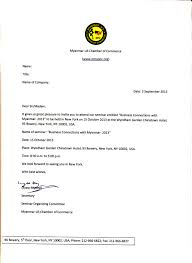Formal Business Letter Template Superb Dinner Party Invitation Letter Sample 5 Around Inspiration