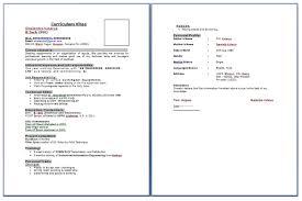 Resume Electrician Sample Machinist Resume Samples Visualcv Resume Samples Database Drafter