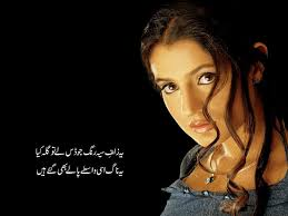 quotes images shayari shayari urdu images urdu shayari with picture urdu shayari