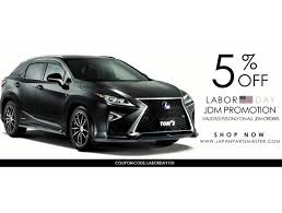 used lexus parts from japan japan tuned parts lexusparts twitter