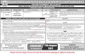 auqaf manager jobs in punjab auqaf organization 2017 august ppsc