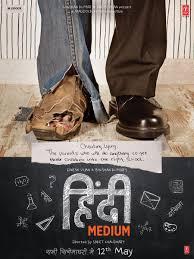 mt wiki upcoming movie hindi tv shows serials trp bollywood