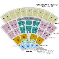 theatre at madison square garden virtual seating chart