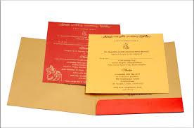 Ganesh Puja Invitation Card Jain Wedding Invitation Wording Yaseen For