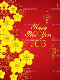 new year card design 中国农历新年 贺卡设计 2017newyear