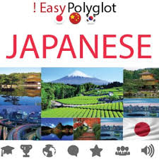 japanese class online best 25 japanese course ideas on in japanese