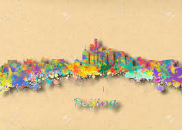 home decor prints watercolor art print of the skyline of beijing china beautiful