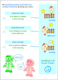 greetings in english printable resources
