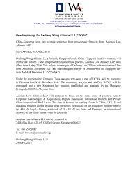 aquinas law alliance new beginnings for dacheng wong alliance