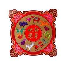 New Years Decorations Party City by 2015 Chinese New Year Party Supplies Chinese New Year