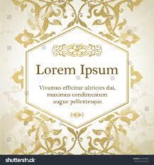 Floral Invitation Card Designs Invitation Card Arabesque Decor Ottoman Floral Stock Vector