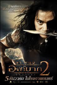 film thailand ong bak full movie ong bak 2 asianwiki