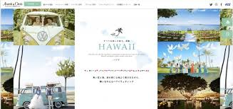 Hawaii Travel And Transport images Japanese travel agency abruptly cancels hawaii weddings for 260 jpeg