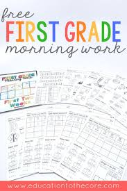 first grade writing paper printable best 25 first grade freebies ideas on pinterest first grade 26 morning work ideas and routines for primary teachers