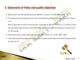 Iso 9001 Quality Policy Statement Exle by Iso 9001